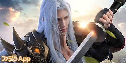 【新作】『ファイナルガーディアン』放置でレベルアップも可能なMMORPG!幻想的なファンタジー世界を自由に冒険しよう