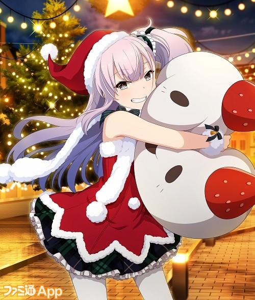 燕結芽_★3_M_クリスマス1