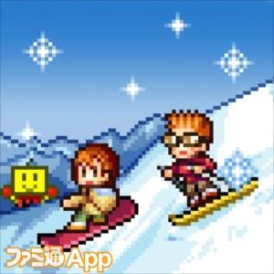 スキー白書