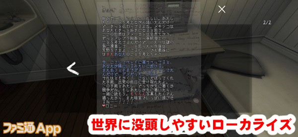 gonehome08書き込み
