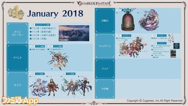 2018-12-16_11h38_16