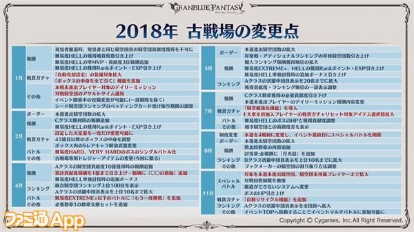 2018-12-16_11h42_12