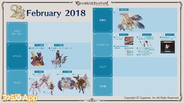 2018-12-16_12h23_19