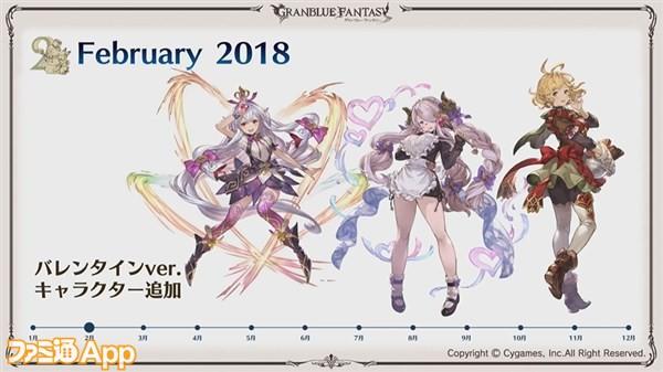 2018-12-16_12h23_23