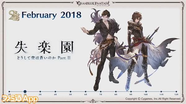 2018-12-16_12h38_05