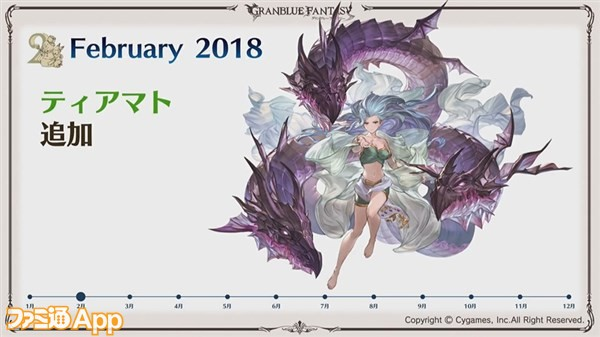 2018-12-16_13h29_01