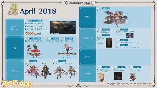 2018-12-16_13h46_01