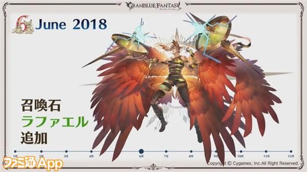 2018-12-16_14h23_57