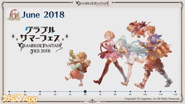 2018-12-16_14h31_01