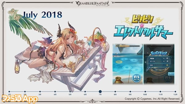 2018-12-16_14h33_05