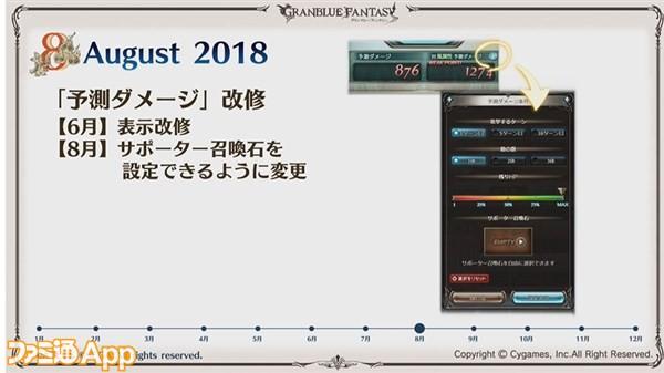 2018-12-16_14h58_44