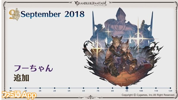 2018-12-16_15h12_08