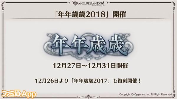 2018-12-16_18h28_17