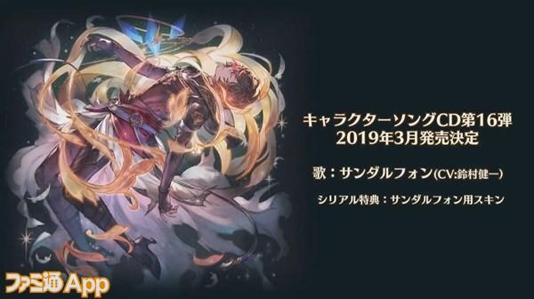 2018-12-16_18h59_23