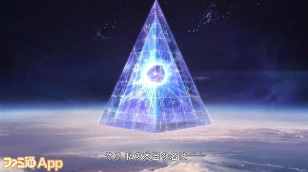 2018-12-16_19h56_54