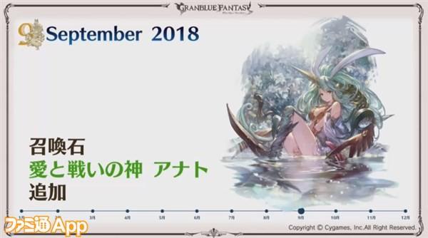 2018-12-17_03h04_04