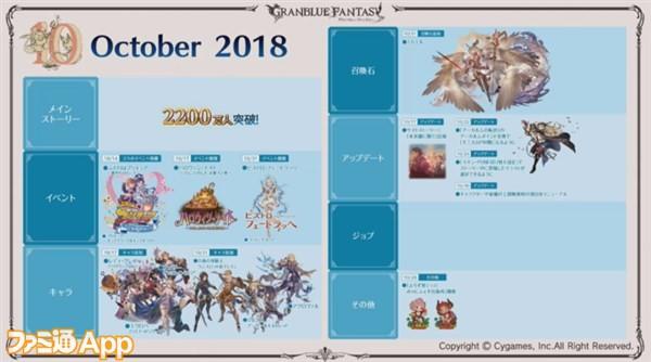 2018-12-17_03h10_58