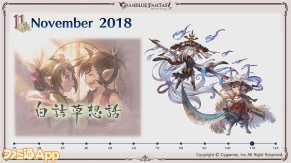 2018-12-17_04h11_06