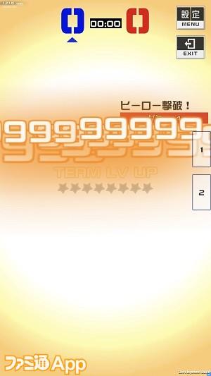 めぐみん_HS01