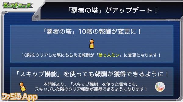 スクリーンショット 2018-12-20 16.09.49