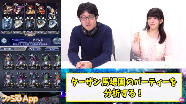 メギド_20181227動画 (2)