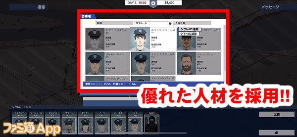 thisisthepolice14書き込み