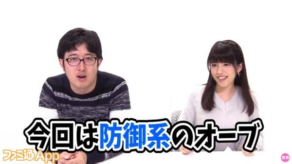 メギド_20181221動画 (2)