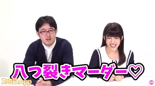 メギド_20181220動画 (4)