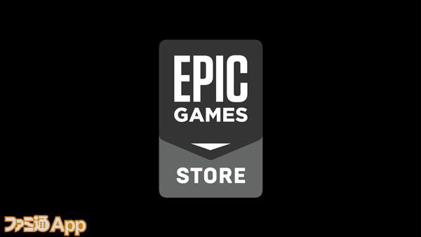 EpicGameStore_main