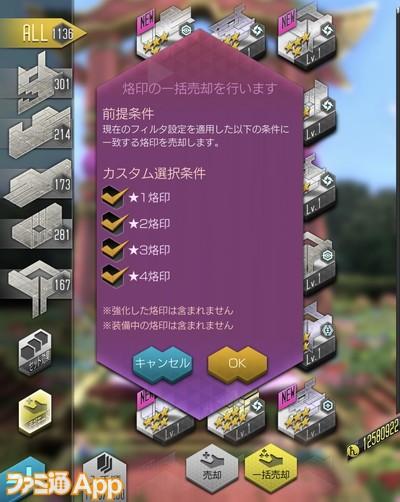 IMG_9639_result