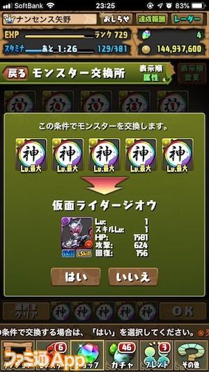 S__62611487