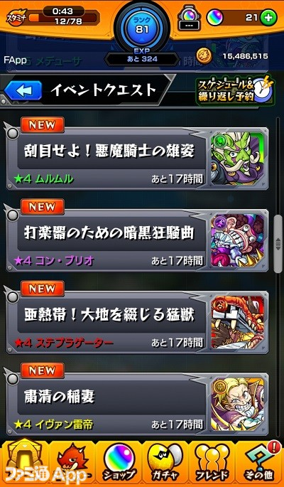 Screenshot_20181227-183445