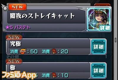 Screenshot_20181228-205315