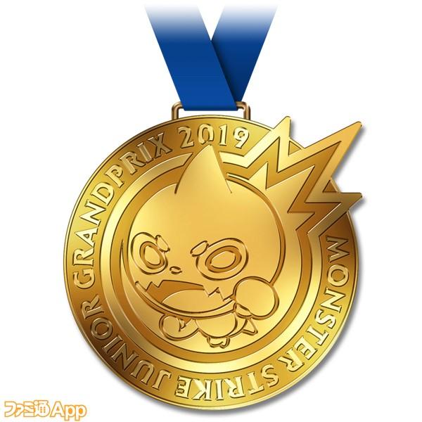 優勝チーム ゴールドメダル