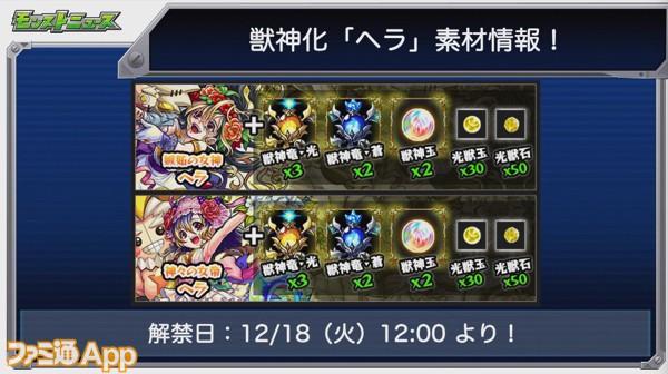 スクリーンショット 2018-12-13 16.16.13