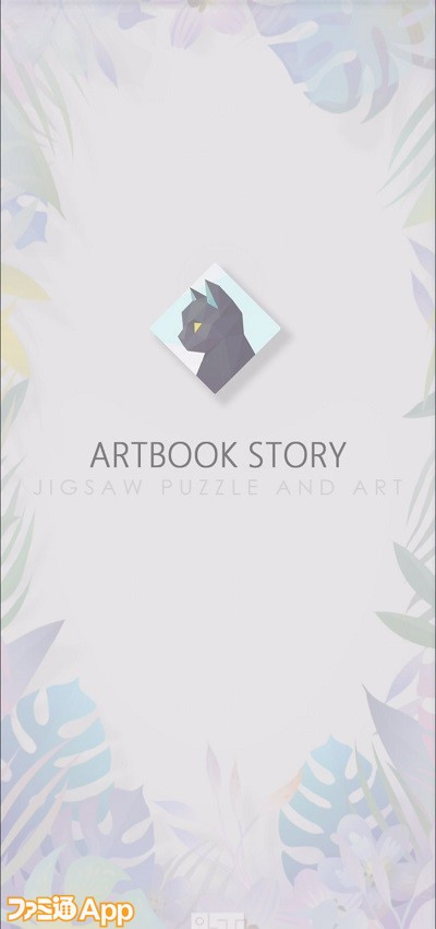 artbookstory01