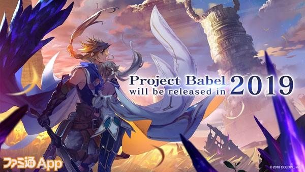 babel_19