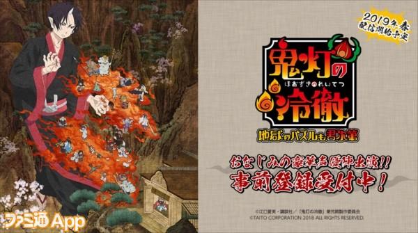 banner_1200670_hozuki