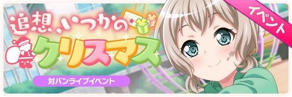 banner_news_event62
