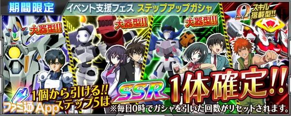 banner_shop_0903_change