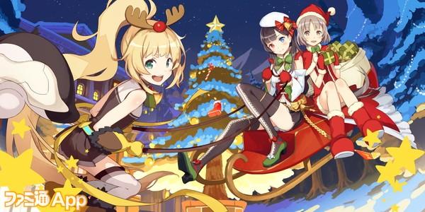 02_クリスマス限定イラスト