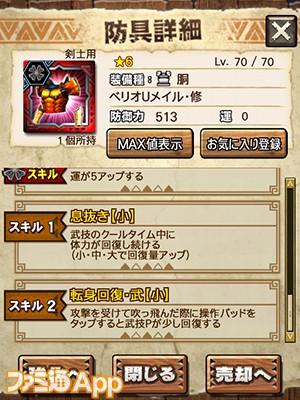 capture0030-00000