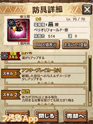 capture0042-00000