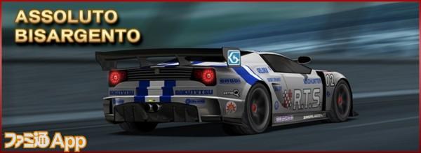 car_508507