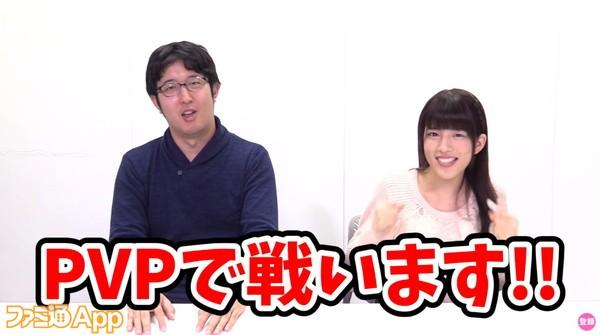 メギド_20181227動画 (1)