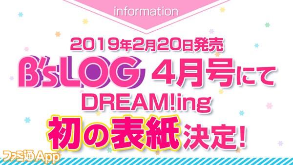 dream013