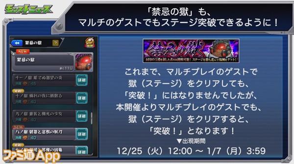 スクリーンショット 2018-12-20 16.10.33