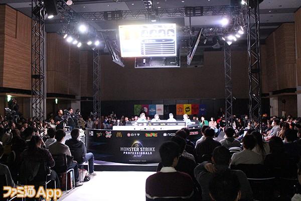 名古屋大会01
