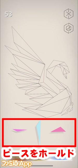 artbookstory02書き込み