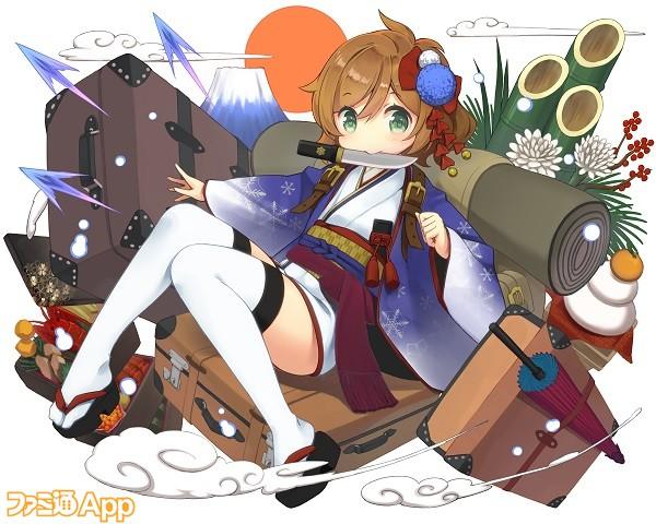 新春型カドール_181212a